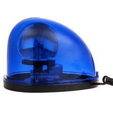 چراغ گردان مدل آبی