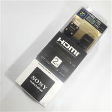 Sony HDMI Cable 2m Grade 1