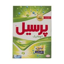 Persil Millions Washing Machine Powder 500g