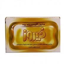 صابون گلیسیرینه ۷۵ گرمی فیروز