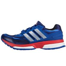 Adidas Response Boost Running Shoes For Men