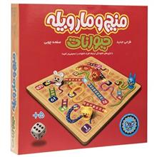 Wooden Board Animals Intellectual Game