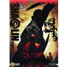 Donyaye Narmafzar Sina Kung fu Shaolin Multimedia Training