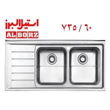 سینک روکار استیل البرز کد 735 دولگن راست (سایز 60*120)