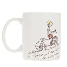 Sarah 31 Mug