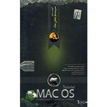 Donyaye Narmafzar Sina MAC OS Tutorial Multimedia Training