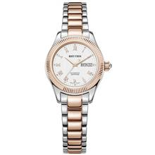 Rhythm A1405S-04 Watch For Women
