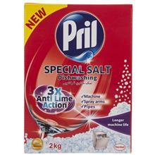 Pril Dishwasher Salt 2Kg