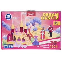 Pallas Dream Castle Foam Cottage