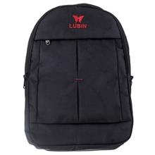 Lubin Round Backpack For 17 Inch Laptop
