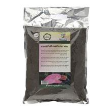Golbarane Sabz Bastare Kesht Anthorium 2 Kg Fertilizer