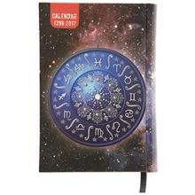 سالنامه پالتويي 1396 کليپس طرح برج هاي فلکي 1