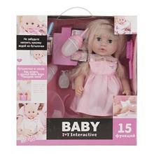 عروسک وي تاي تويز مدل 30803AI
