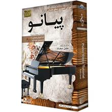 Donyaye Narmafzar Sina Piano Video Tutoral for Beginners Multimedia Training