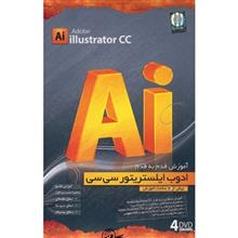 Donyaye Narmafzar Sina Adobe Illustrator CC Multimedia Training