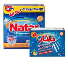 Natar 2 pieces Detergents For Dishwashers Bundle Code 7
