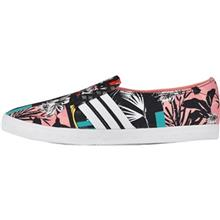 Adidas Adria PS Casual Shoes For Women
