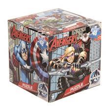 Cardinal Marvel Avengers Puzzle 48 Pcs