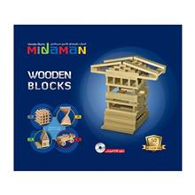 Midaman Wooden House 50 Pieces Intellectual Game