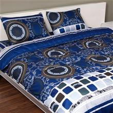 Ramesh 1554 2 Persons 4 Pieces Sleep Set