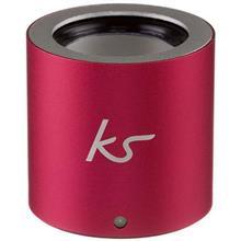 KitSound Button Rechargable Portable Speaker