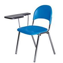Nazari Metal Plast 530 Chair