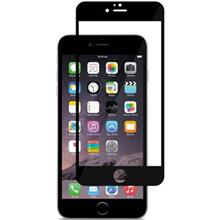 G-Case GP015IP647J004 Glass Screen Protector For Apple iPhone 6/6s