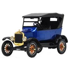 Motormax 1925 Ford Model T Touring Car