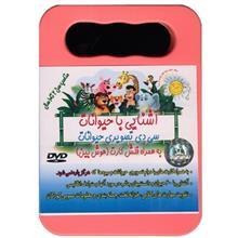 Toseh Farhang Va Ravanshnasi Tehran Ashnayi Ba Heyvanat Software Learning