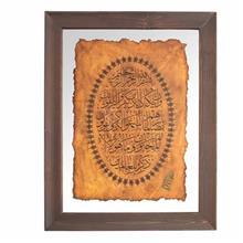تابلوی خوشنویسی گالری جمع کهنهکار کد 153007 طرح و ان یکاد