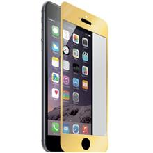 Naztech Tempered Glass Screen Protector For Apple iPhone 6/6s