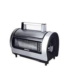 Bitron Bsk-2600 Fryer