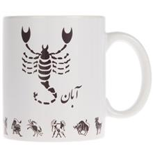 Scorpion Ceramic Mug