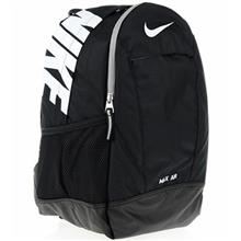 Nike Ya Max Air Backpack