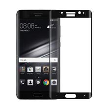 Huawei mate 9 pro 3 D Tempered Glass Screen Guard
