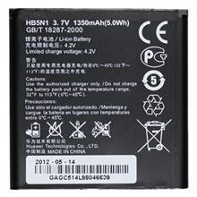 Huawei HB5N1 1350mAh  Battery For Huawei Y320/Y330