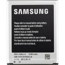 Samsung Galaxy S3 Original Mobile Battery