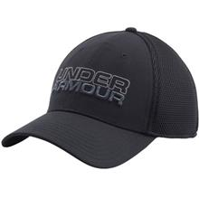 Under Armour SportStyle Cap For Men
