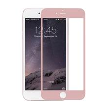 iPhone 7 Rock Tempered Glass Screen Protector