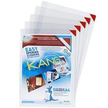 کاور چسبي کاغذ A4 تاريفولد مدل Kang Easy Clic - بسته 5 عددي