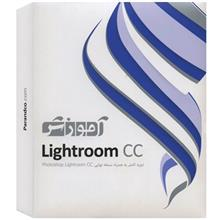 Parand Lightroom CC Learning Software
