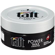 واکس مو تافت مدل Power Wax حجم 75 ميلي ليتر