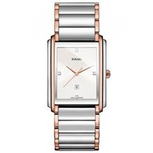 Rado 111.0952.3.071 Watch For Men