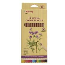Yalong Natural 12 Color Pencil