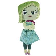 Simba Disgust Plush Doll Size Medium