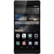 Huawei P8 Dual SIM - 64GB