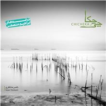 Chicheka by Naser Montazeri Music Album
