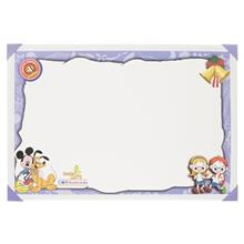 Rushin Alefba Micky Whiteboard