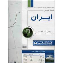 نقشه طبيعي ايران
