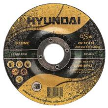 Hyundai  HAS-1153 Mini Stone Cutting Disc